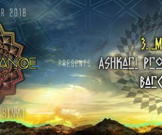 Desert Dance Preparty