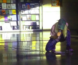 Sound Project, Sandra Gómez