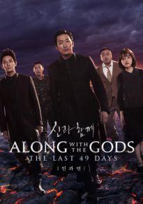 Cartel de la película Along with the Gods: Los Últimos 49 Días
