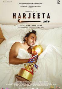 Cartel de la película Harjeeta