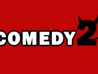 Comedy2 - Carlos Martínez y Ginés Casanova