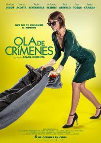 Cartel de la película Ola de crímenes
