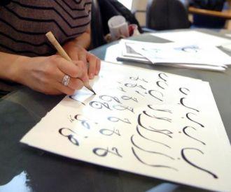 Taller de caligrafía árabe